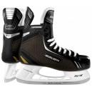 Łyżwy hokejowe Bauer Supreme One.4 Sr